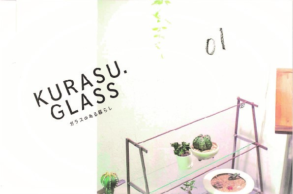 KURASU.GLASS